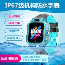[beaut]智能电话手表360度防水
