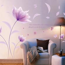 创意墙be客厅卧室温ut床头房间装饰自粘墙上贴画贴花