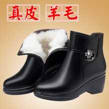 冬季妈be棉鞋真皮坡ut中老年短靴加厚保暖羊毛靴子女厚底皮鞋