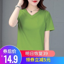 果绿色be袖V领t恤at韩款宽松上衣女装2020年新式半袖体��夏装