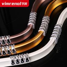 铝合金be帘轨道弯轨at静音飘窗弯曲滑轮滑道顶装单双导轨