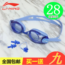 李宁泳be高清 近视at防雾游泳镜 专业男 女平光度数游泳眼镜