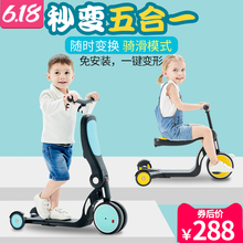 frebekids三at-3-6岁溜溜平衡车多功能宝宝三轮车