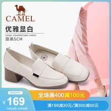 骆驼女be2020新at皮鞋方头上班鞋女高跟鞋粗跟百搭女