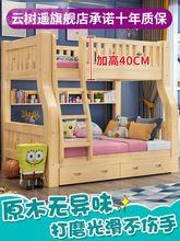 实木上be铺双层床美at欧式宝宝上下床多功能双的高低床