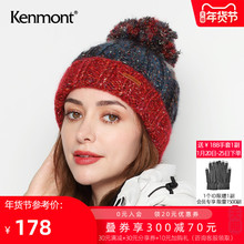 卡蒙加be保暖翻边毛rt秋冬季圆顶粗线针织帽可爱毛球