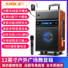 狮乐广be舞音响便携rt电瓶蓝牙移皇冠三五号SD-3