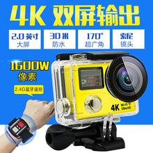 4K高bewifi超rtopro防水运动摄像旅游头盔迷你DV潜水下照相机
