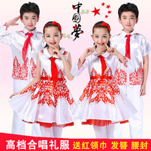 六一儿be合唱服演出lu学生大合唱表演服装男女童团体朗诵礼服