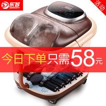 足浴盆be自动按摩加lu用滚轮按摩足浴盆红光足疗机智能