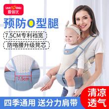 婴儿腰be背带多功能ue抱式外出简易抱带轻便抱娃神器透气夏季