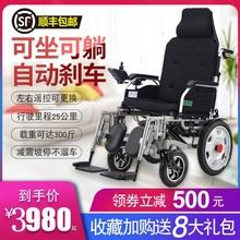左点电be轮椅车折叠ji的残疾的智能便携全自动全躺四轮代步车