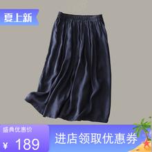 noibeon原创2re夏新式欧美重磅真丝裙铜氨丝半身裙纯色松紧中长裙