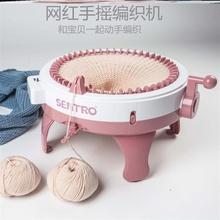 .多功be趣味针织简ul创意密齿手套(小)型家用织毛衣机48针编织