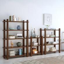 茗馨实木书架书柜组合落地