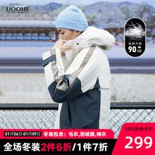 UOObeE情侣撞色af男韩款潮牌冬季连帽工装面包服保暖短式外套