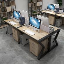职员办公桌4be3位简约员la断6的财务办公桌椅组合屏风工作位