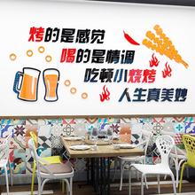 烤肉店be烤店装饰贴la画创意背景墙装饰画墙面装饰品网红墙壁