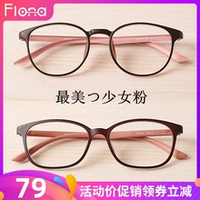 韩国超be近视眼镜框lo0女式圆形框复古配镜圆框文艺眼睛架