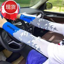 夏f天be子连手手套lo袖头开车i男生工作丝袜拇指半指护臂白色