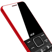 纽曼Vbe戒网瘾只能lu话老的机不能上网初中学生手机