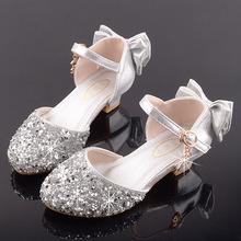 女童高be公主鞋模特lu出皮鞋银色配宝宝礼服裙闪亮舞台水晶鞋