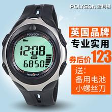 Polbegon3Dlu环 学生中老年的健身走路跑步运动手表