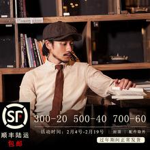 SOAbeIN英伦复lu衬衫男 Vintage古着垂感商务休闲打底长袖衬衣