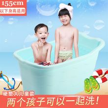 宝宝(小)be洗澡桶躺超lu中大童躺椅浴桶洗头床宝宝浴盆