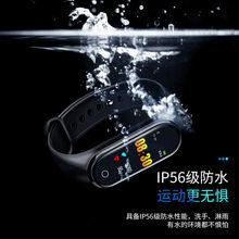 智能手be手表运动计lu钟测心率血压男女学生防水电子情侣手