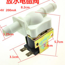 3M管be机24V放nu阀放水电磁阀温热型饮水机(五个包邮)