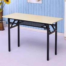 。简易75cm商用桌子折