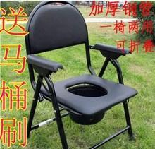 残疾的be妇老年的老en椅大便椅子坐便器移动马桶坐便凳可折叠