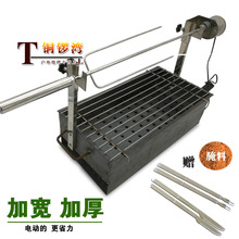 加厚不be钢自电动烤en子烤鱼鸡烧烤炉子碳烤箱羊排商家用架