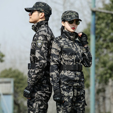 [bengce]盾郎特种兵迷彩服套装男作训服工作