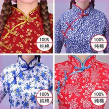 [benikohler]套装服装古中国村姑伴娘服