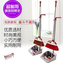 不锈钢be装组合家用im帚畚箕垃圾铲子扫地笤帚扫头发