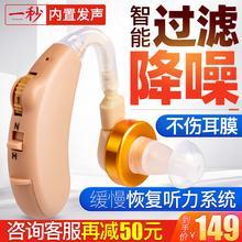 无线隐be老的专用耳im正品中老年轻聋哑的耳机gl
