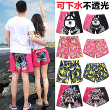 沙滩裤be五分情侣可im短裤女速干宽松海边度假水上乐园游泳裤