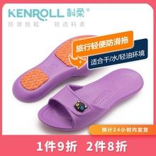 KENbeOLL防滑im科柔折叠旅行轻便软底鞋室内洗澡凉拖鞋