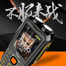 MYTbeL U99im工三防老的机超长待机移动电信大字声