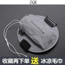 [benquen]跑步手机臂包户外手机袋男女款通用
