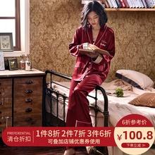 201be新式睡衣女ta式冰丝仿真丝丝绸性感三件套红色本命年春式