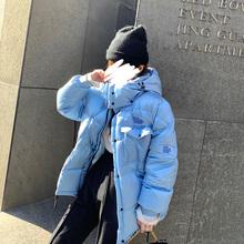 Alibee W花花ta面包羽绒服女士(小)个子冬季2020新式白鸭绒外套