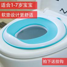 大号婴be女宝宝幼儿ta孩厕所坐垫便坐便器厕所防滑