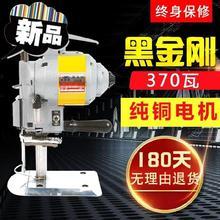 丝绸服be厂神器机器li料裁切机工具q缝纫机裁布电动(小)型