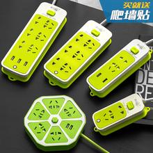 多孔插beUSB插线ze插排电源插座排插家用拖线板多功能接线板