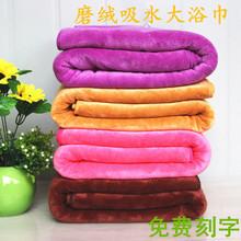 美容院be单理疗加厚tr巾吸水不掉毛床巾足疗沙发巾汗蒸