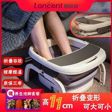 朗欣特be折叠足浴盆tr全自动按摩洗脚盆家用恒温泡脚桶