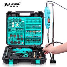 电磨机be你根雕迷你tb蜡雕刻机电动打磨抛光工具家用(小)型电钻